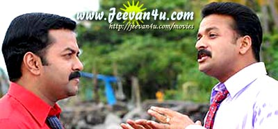 cochin black personals Online gay dating in cochin, kerala, india - gay dating service for gay singles this free gay dating services is 100% free so start dating with gay singles from city.