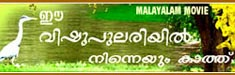 Vishu 2013 Flash Greetings