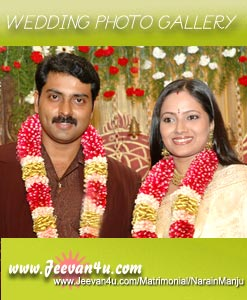 Naren Malayalam Film Actor And Manju Wedding Reception Photo Gallery