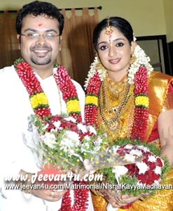 Nishal Kavya madhavan Wedding Photos at Kollur Mookambika Temple
