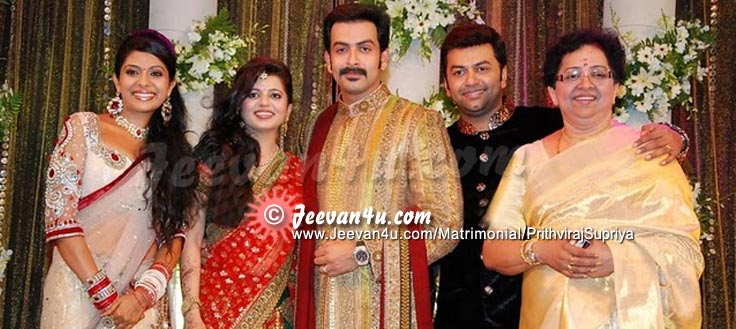 Prithviraj Supriya Marriage Photos Actor Prithviraj ...