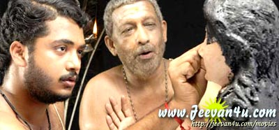 Malayalam movie nivedyam ringtones - First commercially