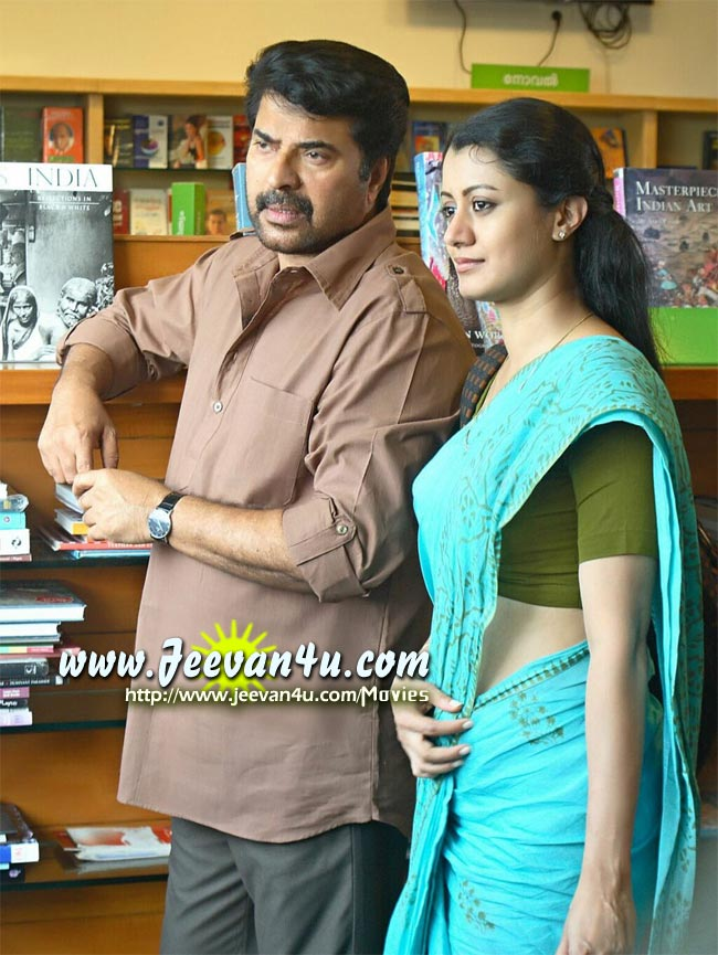 Mammootty Reenu Mathews Pictures